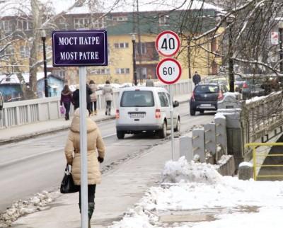 """Gradski most u Banjaluci dobio tablu sa nazivom """"Patra"""""""