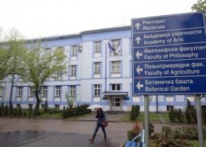 zgrada-rektorata-univerzitete-440x315