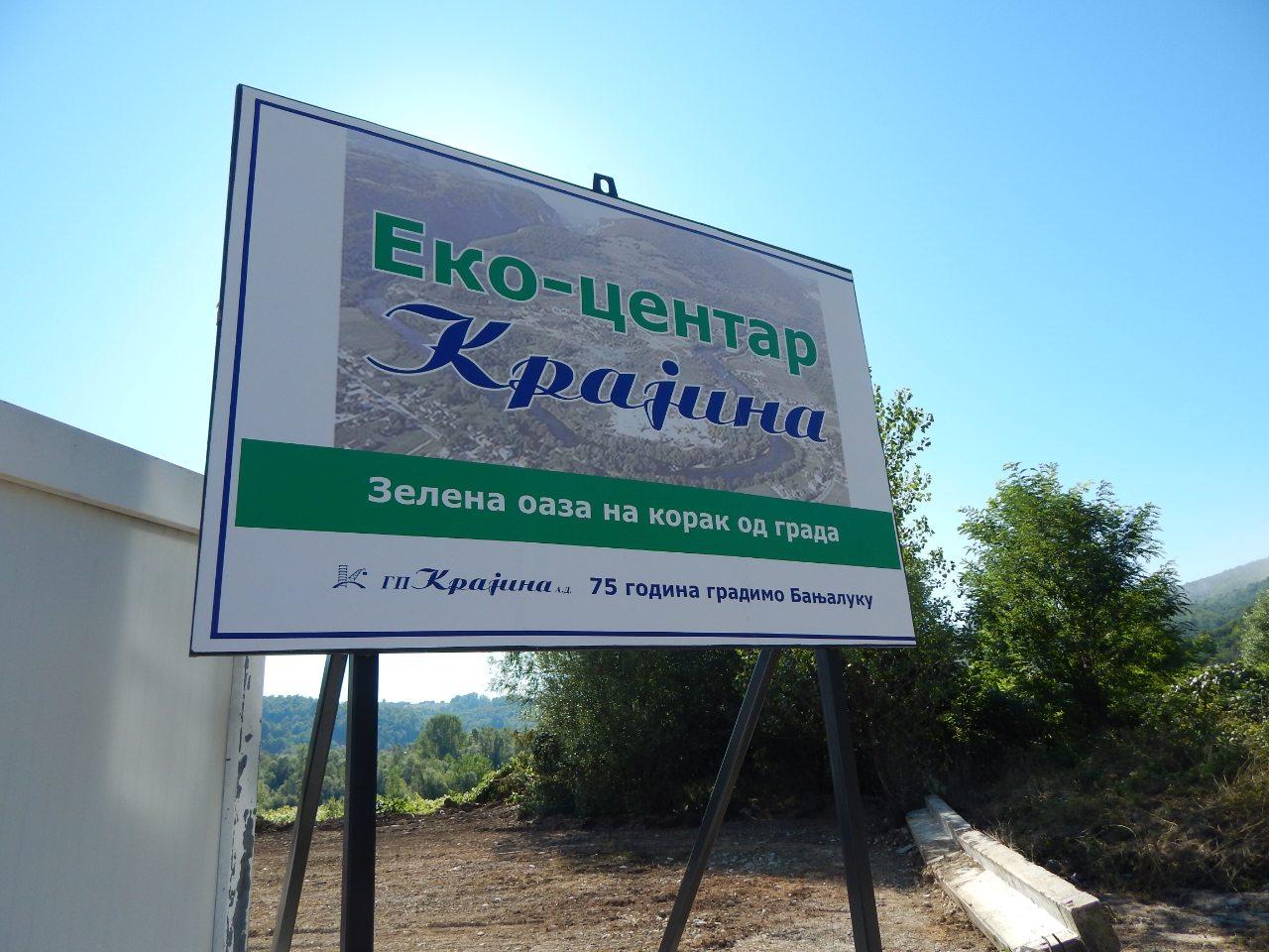 karanovac3