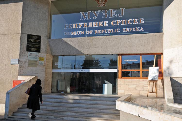 muzej-rs