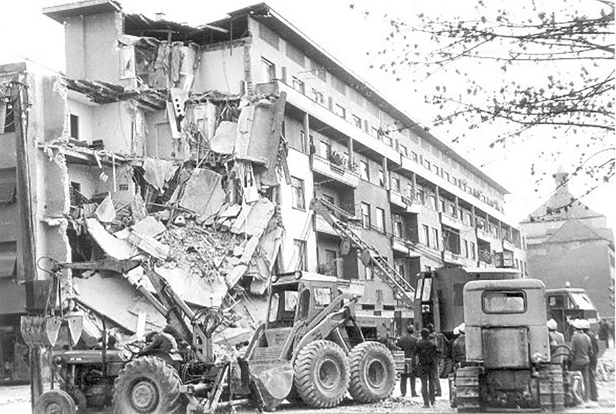 zemljotrea