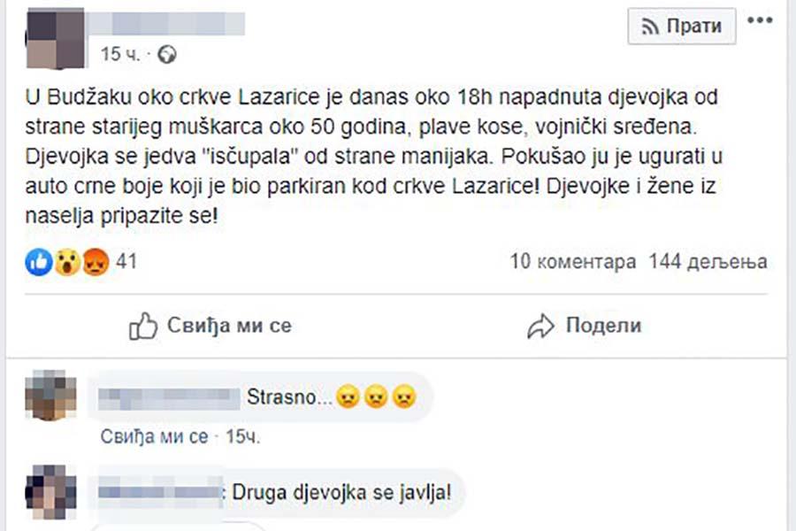 lazarevo 2