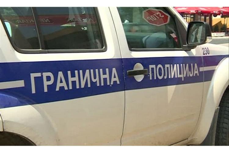 granicna-policija